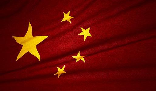 Лечение рака в Китае